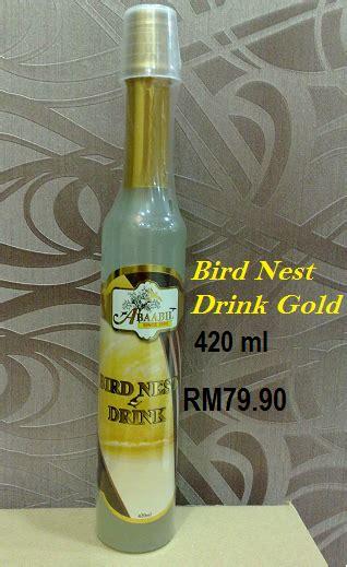 Hamil Muda Sakit Pinggang Ababil Bird Nest Drink Natural Health Supplement Ababil