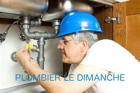 plombier dimanche tarif plombier sur paris  ile de france