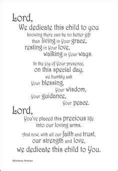 prayer   holy communion  printable