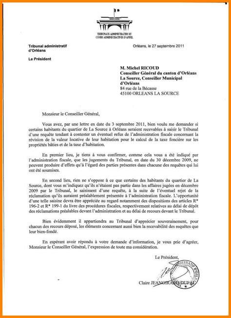 modele de lettre de reclamation administrative lettre administrative mod 232 le exemple de lettre pour jaoloron