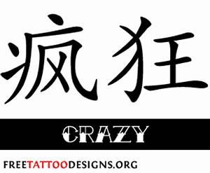 Index of /images/chinese symbols