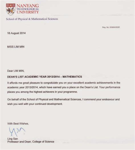 appeal letter  academic dismissal elim