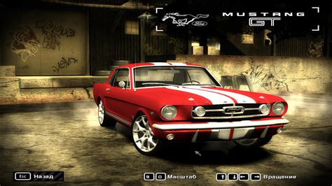 speed  wanted ford mustang gt coupe
