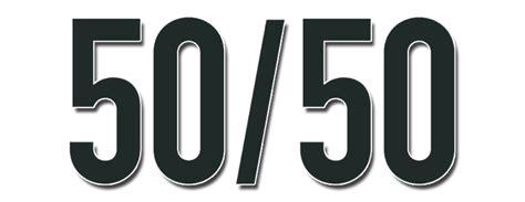 Bulls News HUST 5050 hits record levels