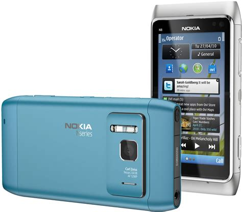 Nokia N8 Mobile Price by Nokia N8 Price In Mobile Shop Egprices