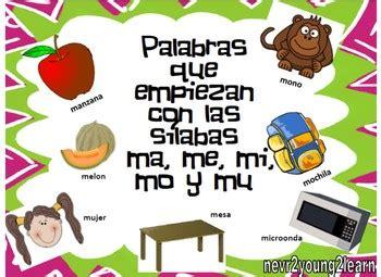palabras que empiezan con las silabas ma me mi mo y mu by nevr2young2learn