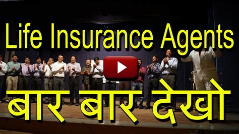 Exide life insurance company is one of the most reputed insurance companies in india. Life Insurance Agents | Motivation | Training | Education ...