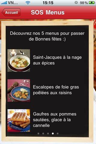 appli cuisine une application de recettes de cuisines et de pains pour