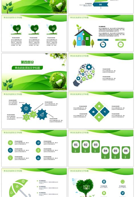 Environmental Protection Plan Template Awesome Green Environmental Protection Environmental