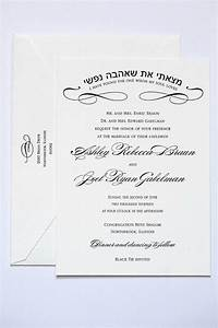 25 best ideas about jewish wedding invitations on With jewish wedding invitations manchester