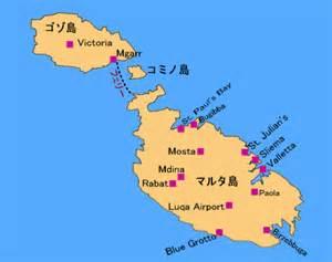 マルタ:マルタ共和国マップ