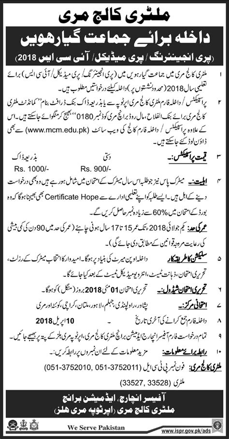 Military College Murree Admission 2018 - We Help You