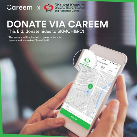 Careem Offers To Collect Animal Hides For Skmch For Free