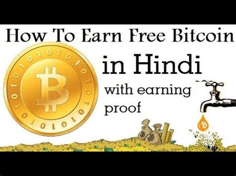 Earn bitcoin by taking surveys, completing jobs, and much more. How Can I Get Free Bitcoins In India | How To Get Bitcoin Cash Out Of Mycelium