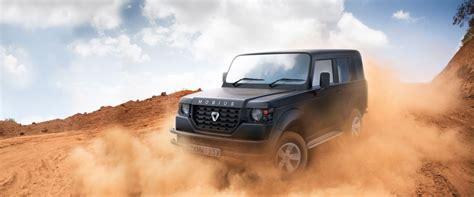 African cars.: (Kenya) Mobius 2