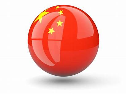 Flag China Icon Sphere National Country Icons