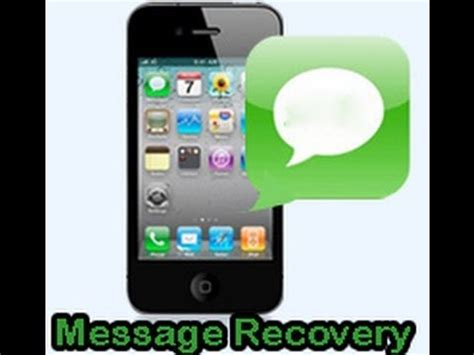 how to retrieve deleted texts on iphone 5c how to retrieve deleted text messages from iphone 6 5s 5c