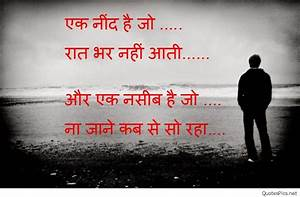 Sad Alone Boy Quotes In Hindi | Wallpaper sportstle