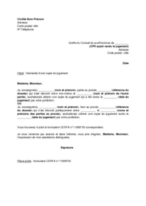 bureau de jugement du conseil de prud hommes exemple gratuit de lettre demande une copie jugement
