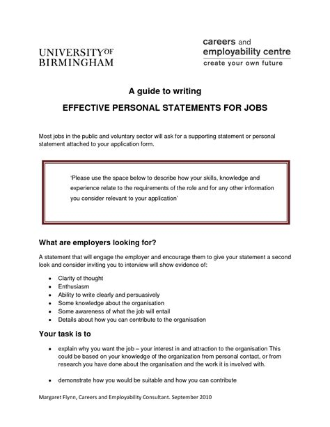 personal statement in application