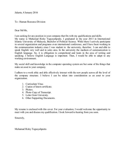 Dear Hiring Manager Resume by Cover Letter Dear Personnel