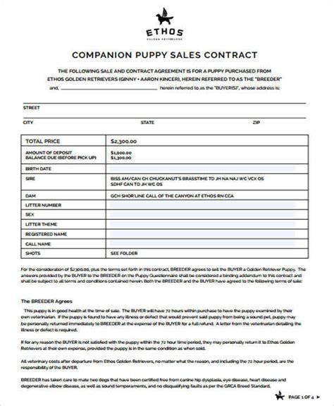 puppy sales contract samples templates