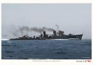 駆逐艦:駆逐艦吹雪 : 【艦隊これくしょん】元ネタになった戦艦などの ...