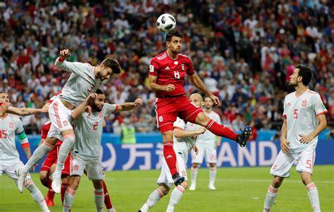 World Cup Bucharestonlinecom