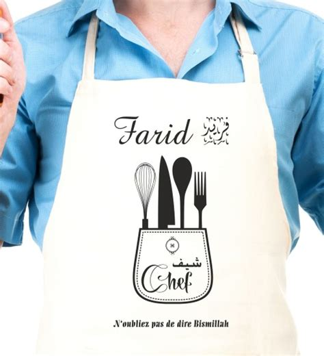 tablier de cuisine personnalisable tablier de cuisine personnalisable à votre choix pour