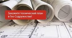 заявление на постановку на учет по аварийному жилью владивосток