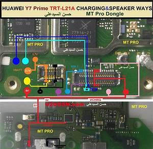 Huawei Y7 Prime Trt