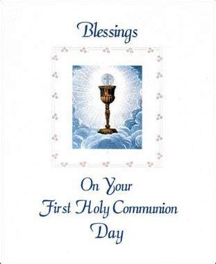 sisters  carmel  holy communion greeting card
