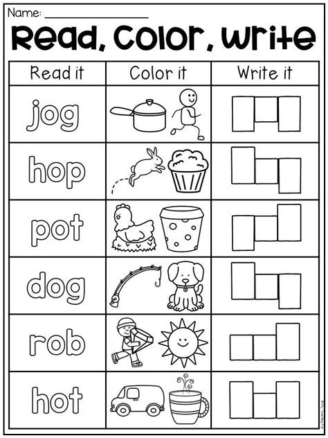 short  worksheets cvc words cvc words word sorts