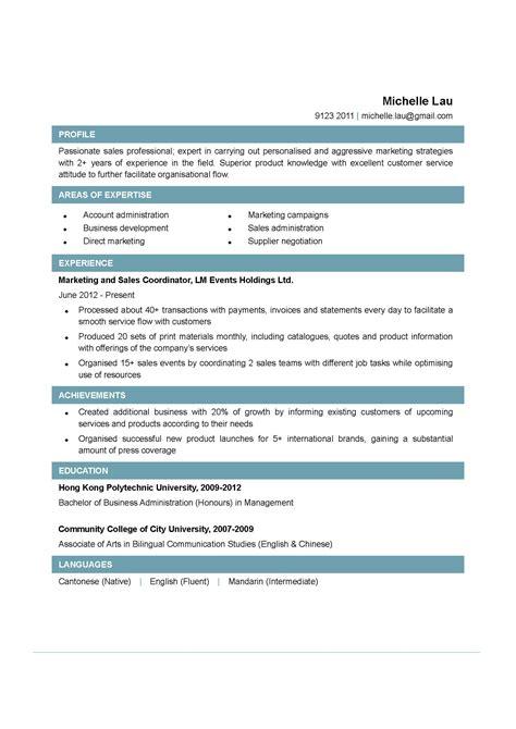 sales coordinator resume examples httpwwwjobresume