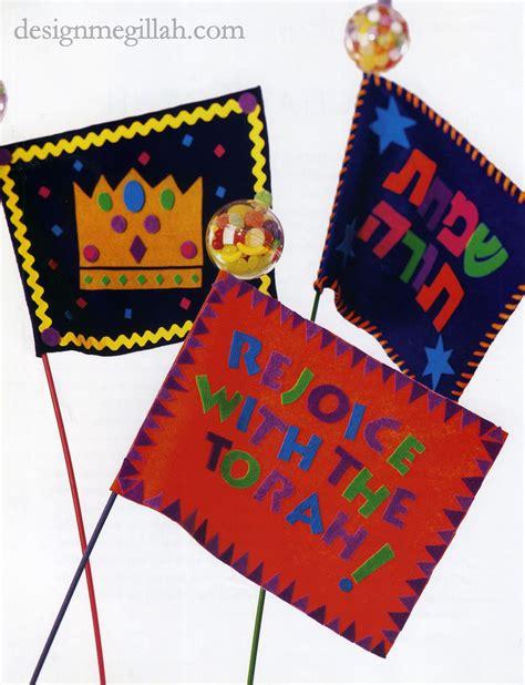 design megillah simchat torah flags