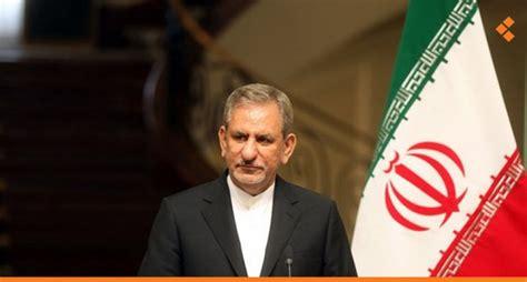 نائب الرئيس الإيراني: أمريكا فشلت في تصفير صادراتنا ...