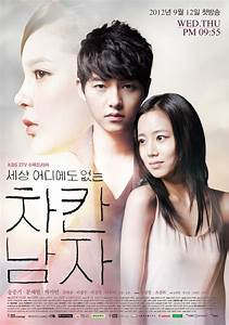 » Innocent Man » Korean Drama