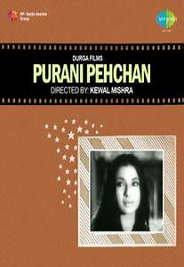 Purani Pehchan ... Hindilinks4u