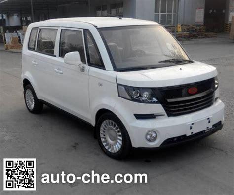 Yogomo Ygm6361bev Electric Mpv (batch #269) Made In China