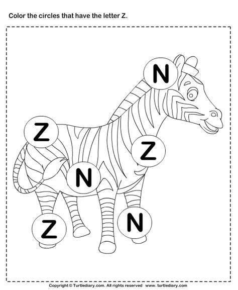 identify letters a z worksheet turtle diary
