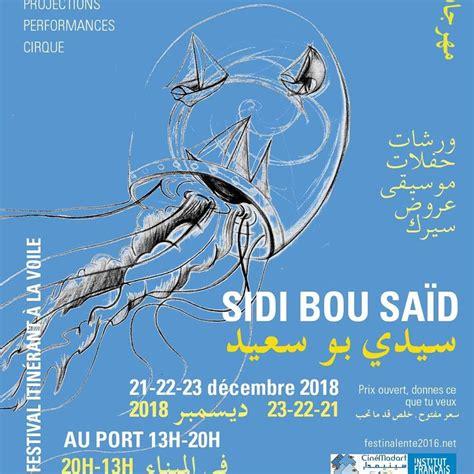 piece de theatre escale  port de sidi bou