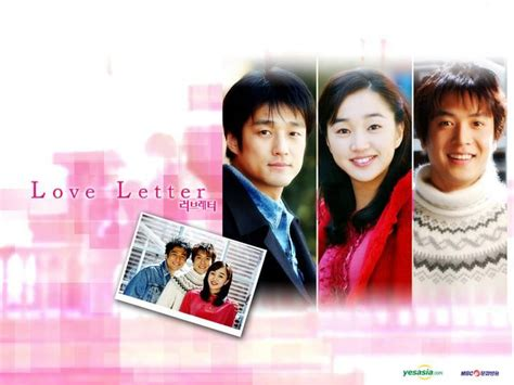 love letter korean drama picture korean