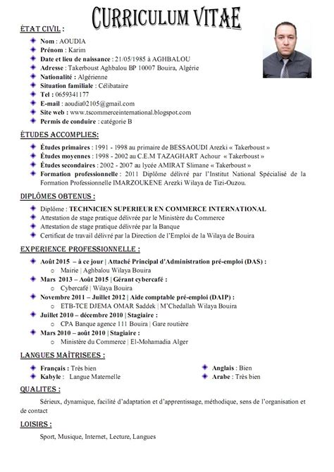 Curriculum Vitae Francais Exemple Simple by Curriculum Vitae Exemplaire Beautiful Cv Fran 231 Ais Mod 232 Le