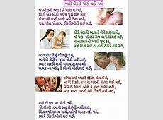 Mari dikri moti thai gayi Gujrati Hindi Quotes