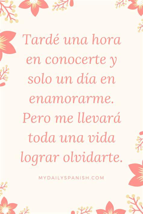 beautiful spanish love quotes   melt  heart