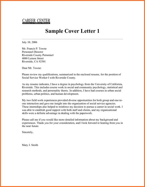 cover letter for family service worker family service worker cover letter sarahepps