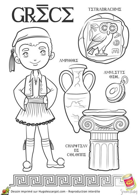 jeux de cuisine gratuit pour filles coloriage découverte du monde la grèce