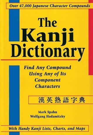 learning japanese books shelf