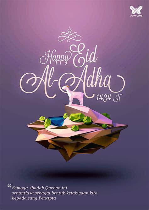 eid al adha  behance
