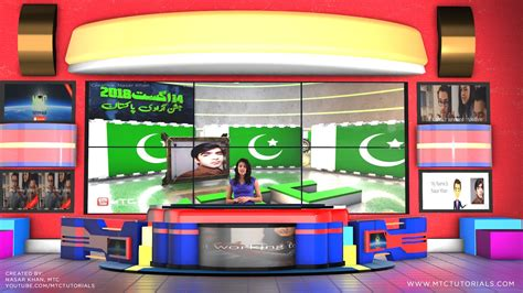 green screen virtual studio news desk mtc